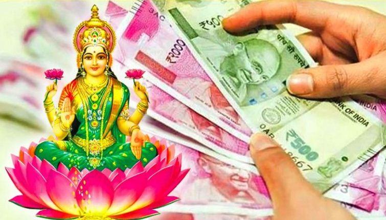 Astrology: जीवन भर नहीं होगी रुपये की कमी, माता लक्ष्मी का बना रहेगा आशीर्वाद, आज के दिन करें ये काम