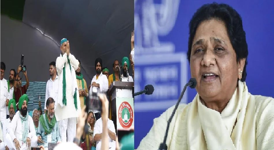 Rakesh Tikait के नारे के सहारे यूपी में चुनावी वैतरणी पार करने की जुगत में माया, विरोधियों पर किया बड़ा वार