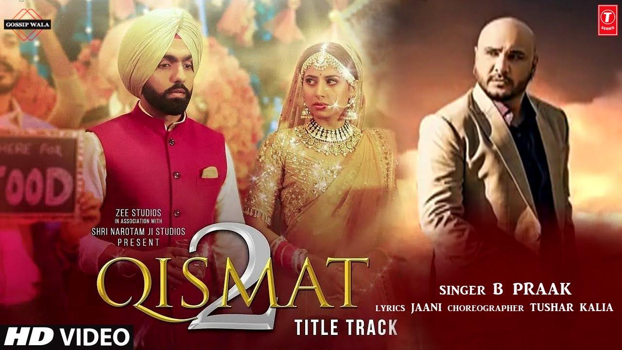 Sargun Mehta और Amy Virk की 'किस्मत 2' का ट्रेलर रिलीज, VIDEO हुआ तेजी से वायरल