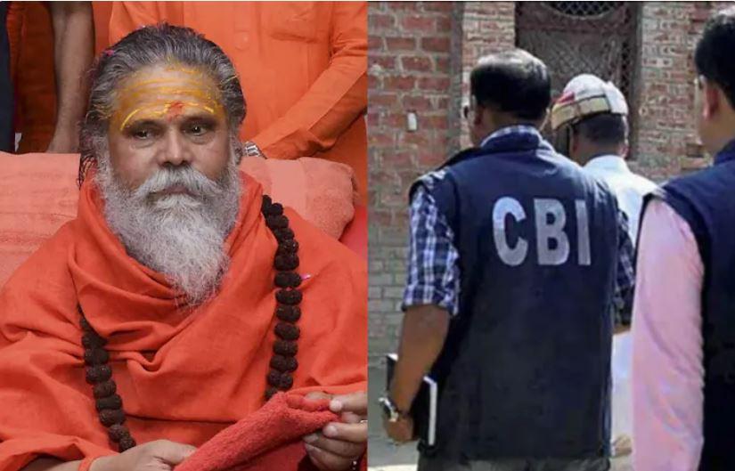 Mahant Narendra Giri Death: सीबीआई ने दर्ज की FIR, हत्या या फिर आत्महया जांच में होगा खुलासा?