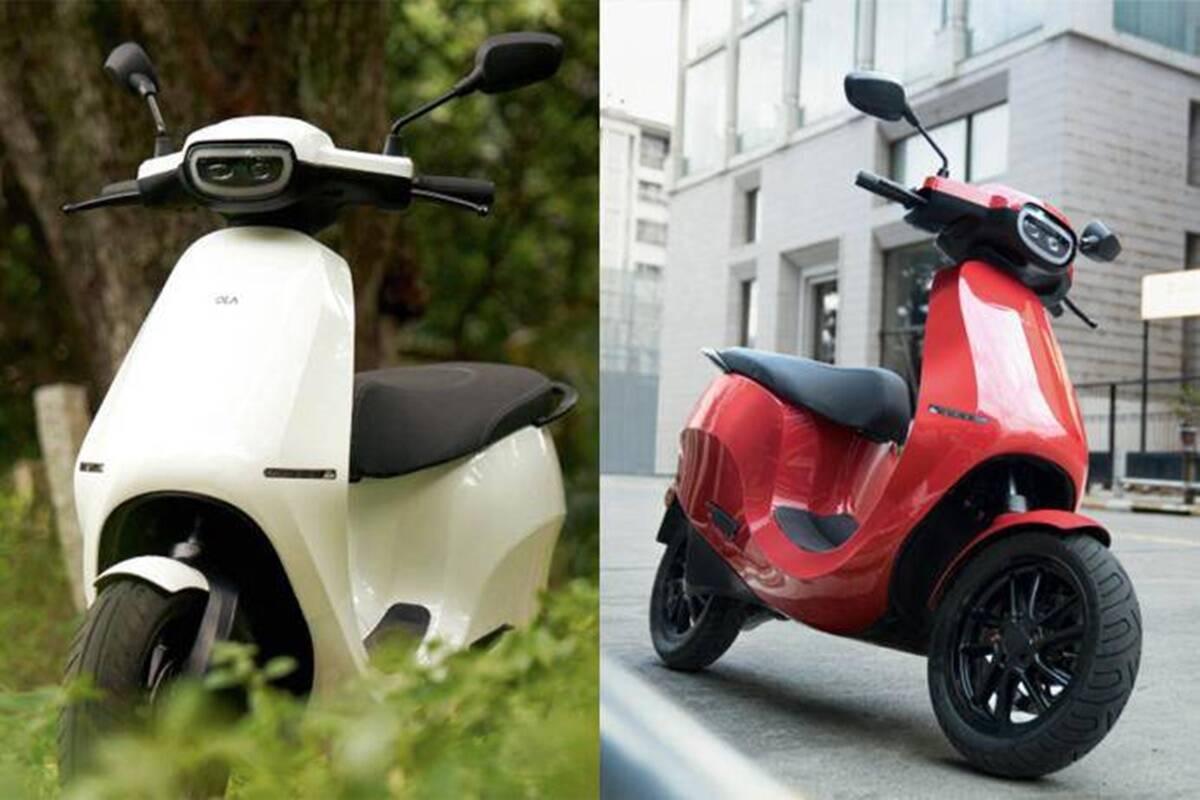 Ola Electric: ओला इलेक्ट्रिक ने S1, S1 प्रो इलेक्ट्रिक स्कूटर की खरीद की शुरू