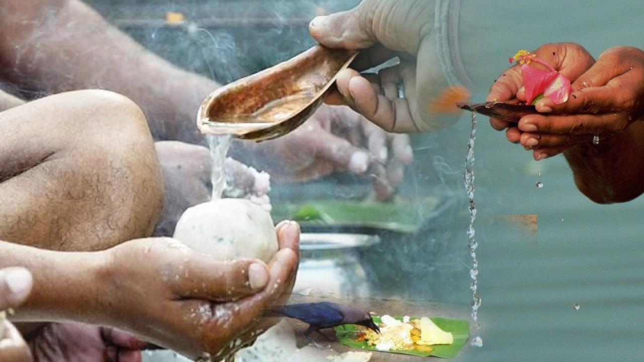 Pitru Paksha 2021: पितृपक्ष आज से प्रारंभ, पितरों का किया जाएगा तर्पण, तिथि अनुसार करें श्राद्ध