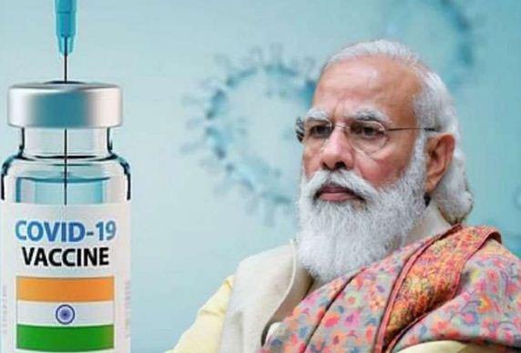 पीएम नरेंद्र मोदी ने कोवैक्सीन ली थी उन्हें अमेरिका जाने की अनुमति कैसे मिली? कांग्रेस का बड़ा हमला
