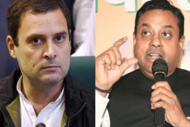 Kisan Mahapanchayat: राहुल गांधी ने शेयर की पुरानी तस्वीर, संबित पात्रा बोले-झूठे फोटो के जरिए करते हैं राजनीति की कोशिश