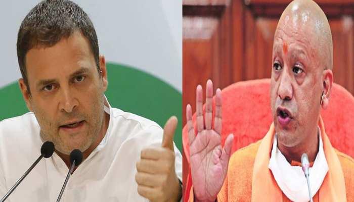 Rahul Gandhi का सीएम योगी पर तंज, 'जो नफरत करे, वह योगी कैसा!'