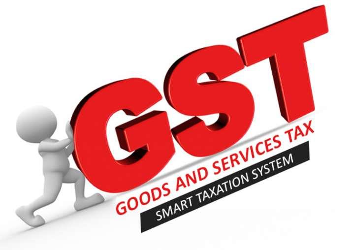 GST: 45वीं जीएसटी परिषद की बैठक 17 सितंबर को