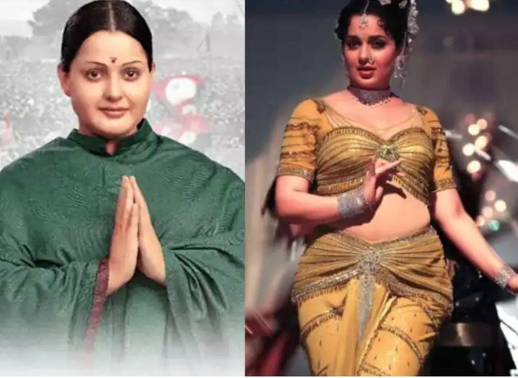 Kangana Ranaut की Thalaivi हुई Leaked Online, यहां देखें पूरी फिल्म