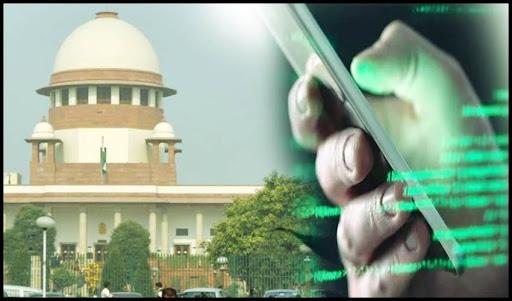 Pegasus case: Supreme court पेगासस जासूसी मामले पर आज करेगी सुनवाई