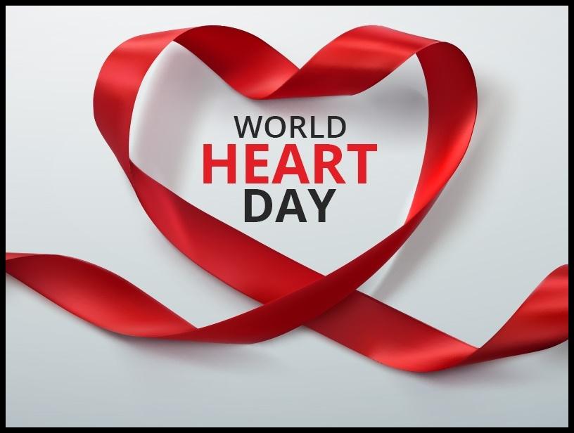 विश्व हृदय दिवस 2021: जानिए अपने दिल की समस्याओं को अलविदा कहने के लिए 5 आसान कसरत के बारे में