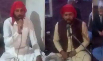Afghanistan:अफगानिस्तान में जागरण और कीर्तन से पूरा माहौल भक्तिमय हो गया, VIDEO वायरल