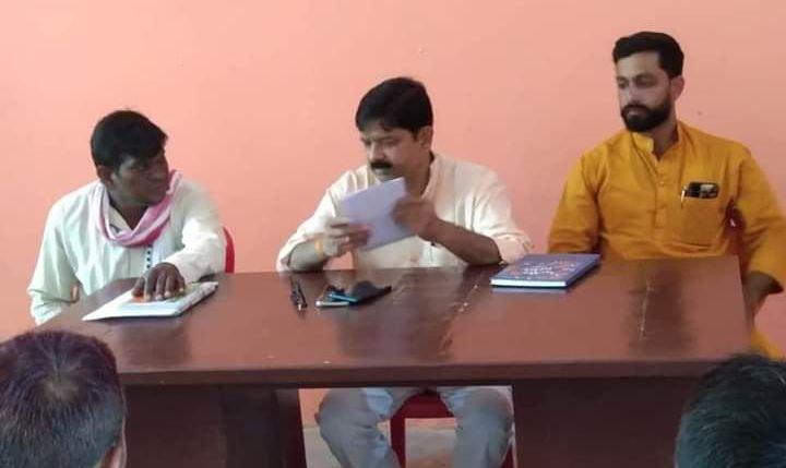 UP Election 2022: विधानसभा चुनाव को लेकर BJP ने कसी कमर,अमेठी में जिलाध्यक्ष ने की समीक्षा बैठक