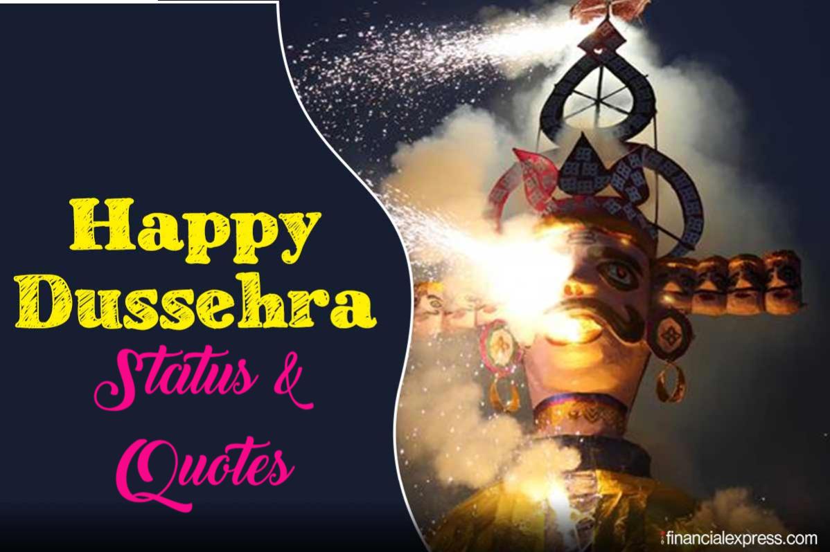 Dussehra Status & Quotes in hindi:दशहरा पर दोस्तों और परिजनो को बधाई के लिए बेस्ट टॉप 15 शायरी