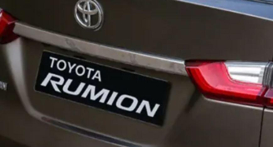 आ गई Maruti Ertiga पर बेस्ड नई 7-सीटर Toyota Rumion, गाड़ी से जुड़ी खास बात यहां जानें