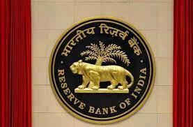 RBI ने IMPS लेनदेन की दैनिक सीमा बढ़ाकर की 5 लाख रुपये: जानें तत्काल भुगतान सेवा के बारे में सब कुछ