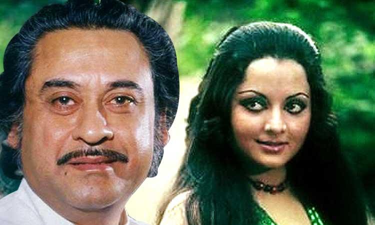 Death Anniversary: इस एक्टर के चलते योगिता बाली ने दिया किशोर कुमार को धोखा, शादी के महज 2 साल बाद लिया था तलाक