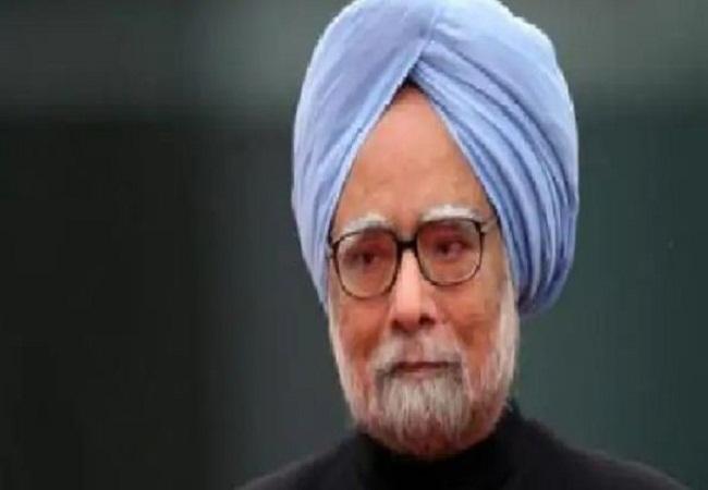 पूर्व प्रधानमंत्री डॉ. मनमोहन सिंह की तबियत अचानक बिगड़ी, एम्स में भर्ती